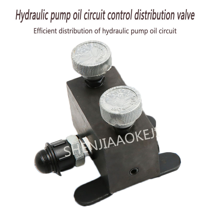 Hydraulic pump oil circuit control distribution valve Hydraulic high pressure two-way valve Oil circuit splitter 1pc цены