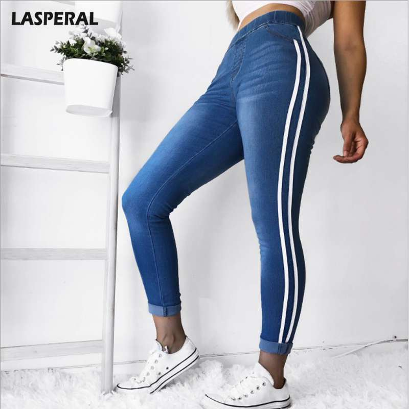 NIBESSER Women Jeans Patchwork Skinny Jeans High Waist Side Striped Trousers Matched Casual Pants Slim Boots Jeans Tight-fitting image