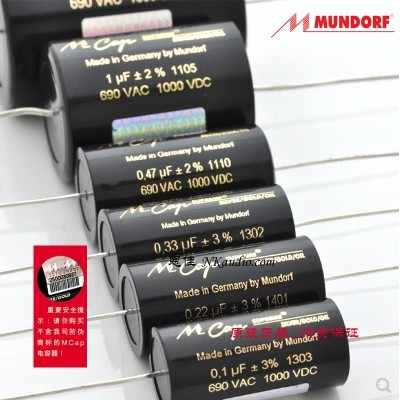 Mundorf MCAP Supreme Silber Gold Öl Classic 1 µF