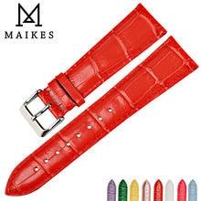 MAIKES New watch accessories watch strap red genuine leather 12mm-24mm watch bracelet watchbands case for casio watch band все цены
