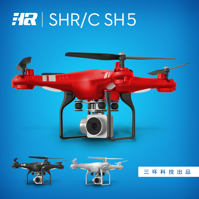 SH5HD remote control aircraft set high aerial photography unmanned aerial vehicle four-axis aircraft wifi control RC airplanes intelligence control for an unmanned underwater vehicle
