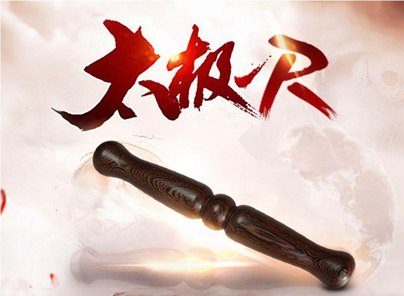 Haute qualité! Tai Chi Bâton Chiness Kung Fu Wushu Formation Martiaux Art Taiji Règle Lutte Équipements de Remise En Forme, Livraison gratuite!