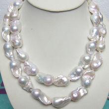 """Długa 32 """"12 16mm prawdziwa naturalna południowo klasyczna barokowa biała perła Akoya"""