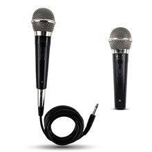 Микрофон для караоке, ручной динамический проводной динамический микрофон, чистый голос для караоке, Вокальная музыка, производительность MICSY226