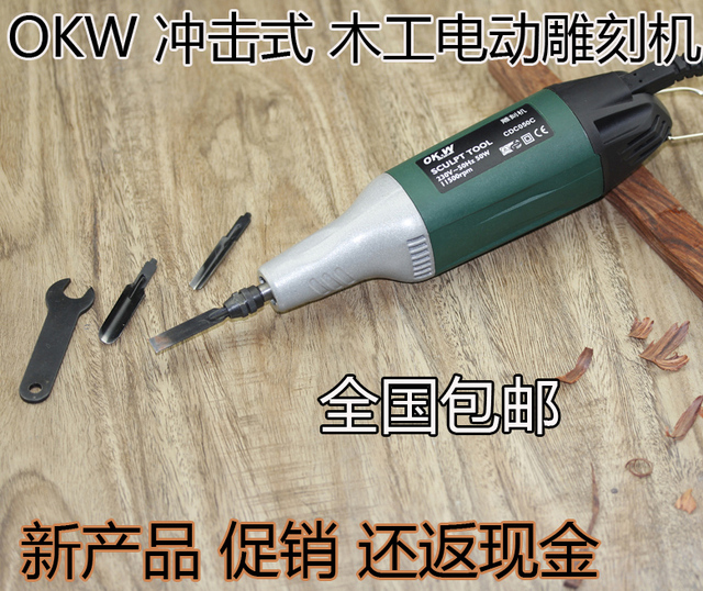wood carving power tools. electric engraving machine engraved plaque chisel carving wood tool kit power tools 0