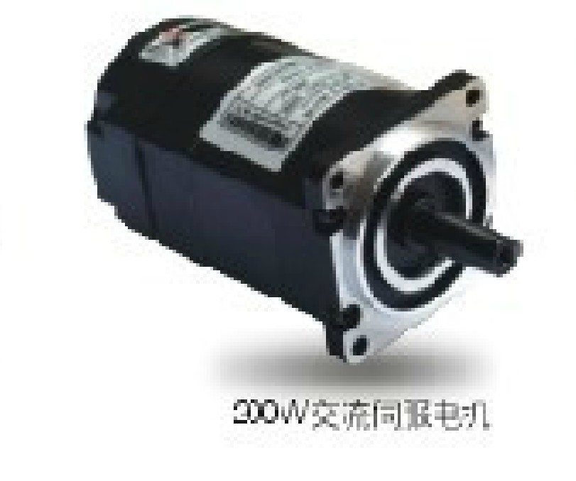 New 2 pcs Leasshine ACM602V36-2500 servo motors work parameter 60 VDC 8.4A to 25A Output power :200W for Servo drive :ACS806 servo servo driveacs606 acs806 new original authentic
