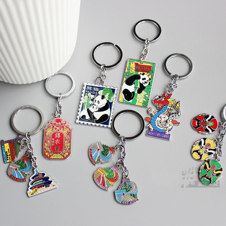 wholesale 10PCS Various kinds of  Beijing City Special Souvenirs Great Wall Tiananmen Temple of Heaven Palace Keychain