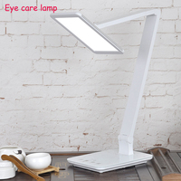 LED eyecare lamp 7.4 inch surface light source lamp eye protection portable desk lamp touching reading lamp 8022