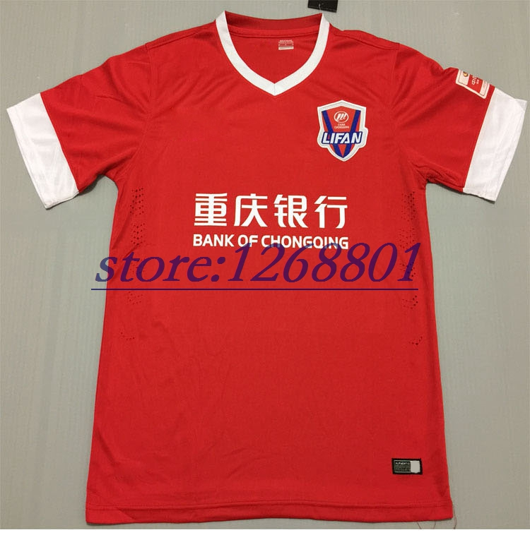 04f844c43c2 Thai CSL 2015-16 China CHONGQING LIFAN soccer jerseys men Home Red S-XL Football  team short shirt wholesale Chinese Super League