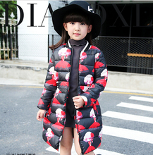 winter han edition cultivate one s morality children warm cotton padded clothes Leisure cartoon with thick