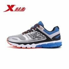 983119119157 XTEP 2018 Original Cushioning Sport Cross Training Walk Professional Running Men's Shoes Sneakers