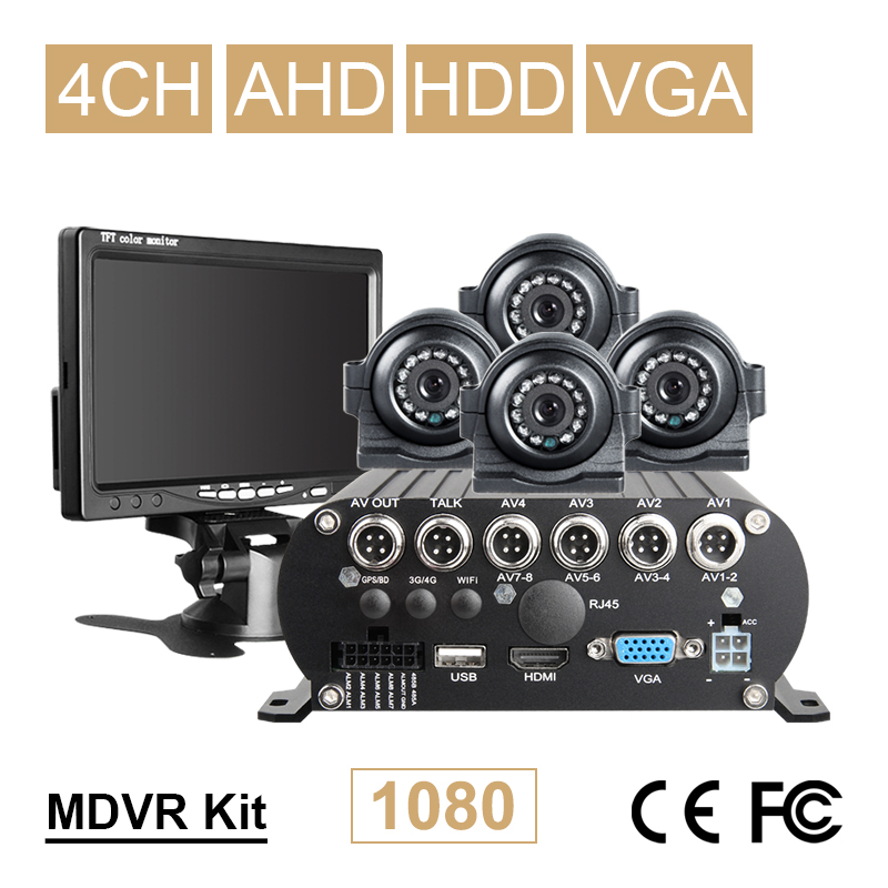 Monitor VGA + 4 piezas cámara frontal/lateral de Metal + AHD 4CH Disco Duro móvil Dvr Kits para vehículo Bus Taxi Van reproducción de vídeo/O