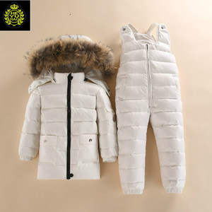Image 2 - 子供 2 ピース暖かいコート