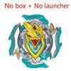 111-105 No launcher