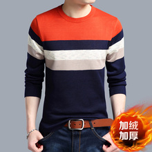winter men's sweaters cashmere neck collar striped thick warm color knitted sweater gilet homme manche longue men sweaters 2016