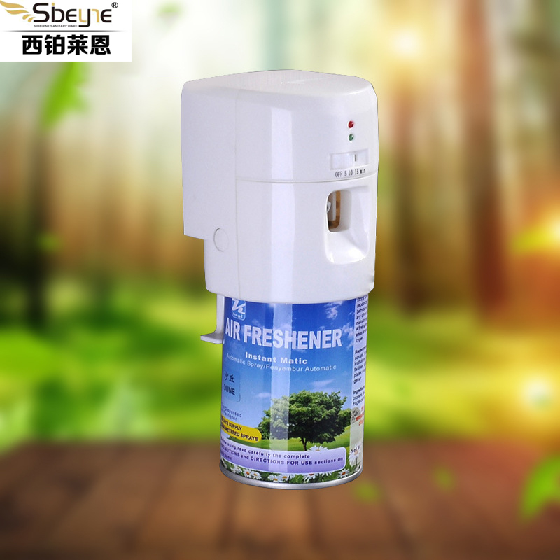 Mini Micro Automatic Air Purifier Automatic Light Sensor Air Freshener Essential Perfume Refillable Aerosol Dispener Q-X-1106