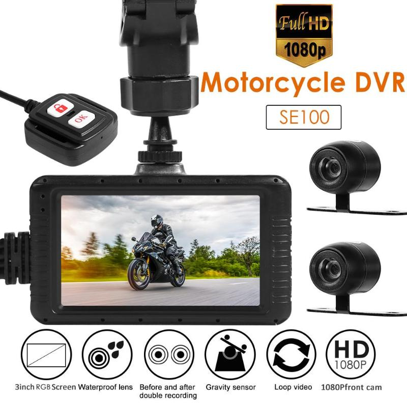 VODOOL SE100 Full HD 1080P Motorcycle Camera