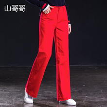 Spring Autumn 2019 New Women High Waist Wide Leg Pants Full Length Wide Leg Pants Loose Red Jeans
