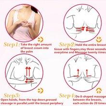 Новые- естественно формировании повышение увеличить укрепляющий увеличение груди крем