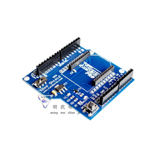 V03 compatible Xbee Arduino Bluetooh Bee Bluetooth expansion board ,xbee shield free shipping