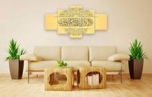 Large Size Islamic Wall Art Muslim Canvas Painting Printed Mecca Pictures 5 pieces Posters Home Decor Artwork Allah Arabic Frame