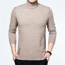 Free Shipping Mens Sweaters For 2017 Winter Pullovers Men Turtle Neck Male Turtleneck Sweaters