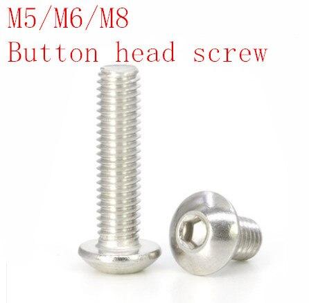 10 PACK OF A2 STAINLESS STEEL M8 X 20MM BUTTON HEAD ALLEN SOCKET SETSCREW BOLT