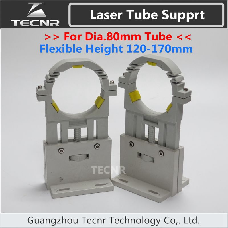 Co2 Laser Tube Holder Support Mount Diameter 80mm Flexible Height 120-170mm For Laser Engraving Machine