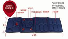 Vibrating Heating Massager Cushion cervical neck massage Acupressure cushion Far Infrared mattress massage mat