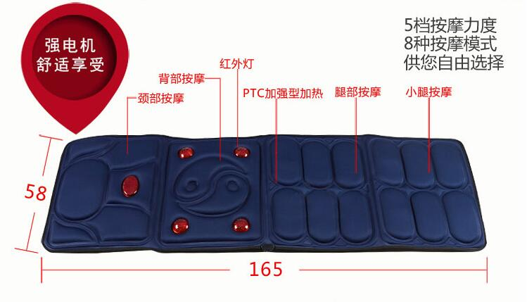 Vibrating Heating Massager Cushion Cervical Neck Massage Acupressure Far Infrared Mattress Mat Body Health Care Electronic a new literary history of america