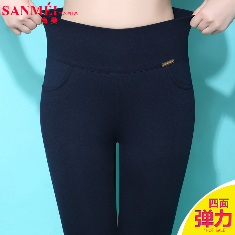 Legging autumn female high waist elastic ultra slim plus size pencil pants thermal trousers-in Leggings from Women's Clothing on AliExpress - 11.11_Double 11_Singles' Day 1