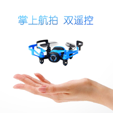 Mini unmanned helicopter remote control aircraft charge drop four-axis drone HD WIFI real-time aerial photography
