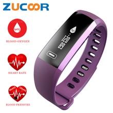 Zucoor Смарт Браслет Приборы для измерения артериального давления кислорода часы heartrate Мониторы Фитнес трекер Шагомер R5Max R5 Max Pro