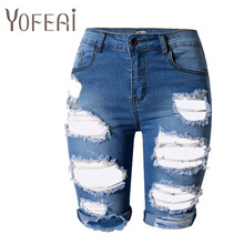 YOFEAI 2017 Je Women Fashion Summer Casual Sexy Denim Hole White Pant Female Clothing Large Size