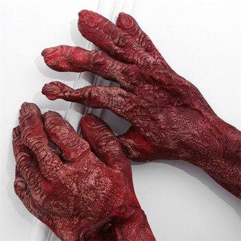 Косплей руки зомби 1