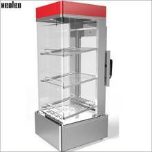 XEOLEO Drink Warmer Cabinet 76L Heat insulation cabinet for heating Milk/Soybean Milk/Coffee Hot Drink machine 35-55 degree 900W