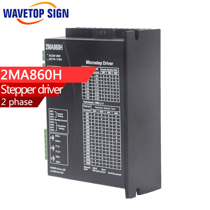 JMC 2 phase stepper driver 2MA860H FOR CNC ROUTER already stop making use new version 2dm860 instead AC50-80V DC70-110V шины maxxis 215 70r15 6pr ma 701 jmc