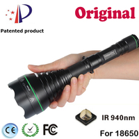UniqueFire 1508 T67 IR 940NM 3 Modes Led Flashlight Infrared Light Lamp Adjustable Zoomable Head for Night Hunting Illuminated