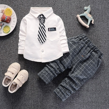 Gentleman Casual Suit Clothing Set
