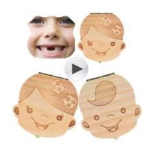 Зуб Коробка португальский/голландский/английский/испанский/русский текст для маленьких мальчиков и девочек деревянный ящик для хранения молочных зубов коллекция Органайзер держатель