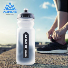 AONIJIE Portable Outdoor Water Kettle Large Capacity Sports Water Bottles Outdoor Running Camping Traveling 600ML male stainless steel vacuum large capacity car kettle portable fitness outdoor sports water kettle
