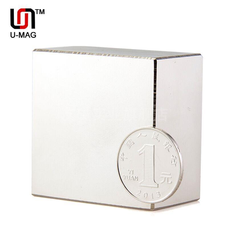 1 stücke Block 50x50x30mm Super Strong Seltene erde-magneten N52 Neodym-magnet Qualität Freies verschiffen