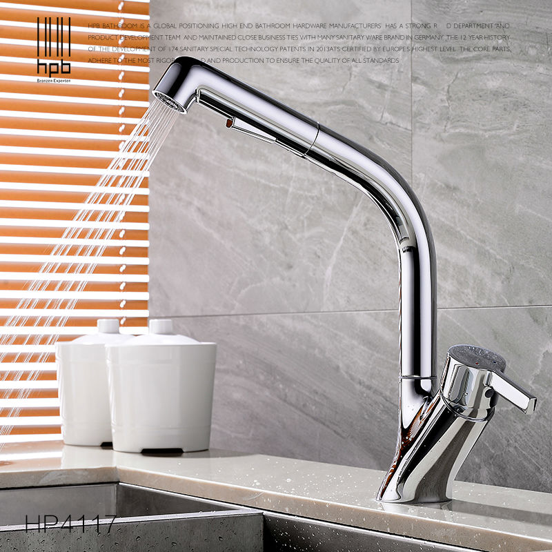 HPB Brass Pull Out Spray Rotary Kitchen Mixer Tap Sink Fauce Deck Mounted Hot And Cold