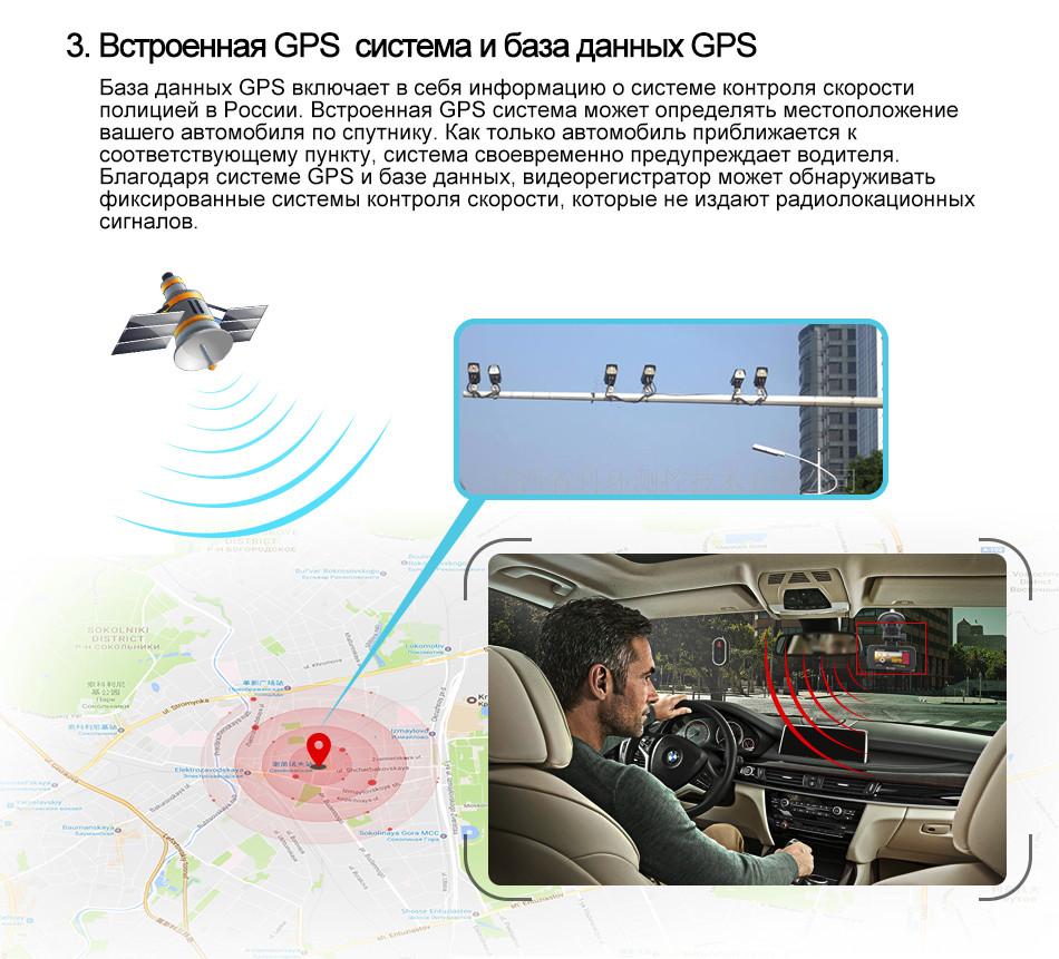 3 In 1 GPS Radar Car DVR