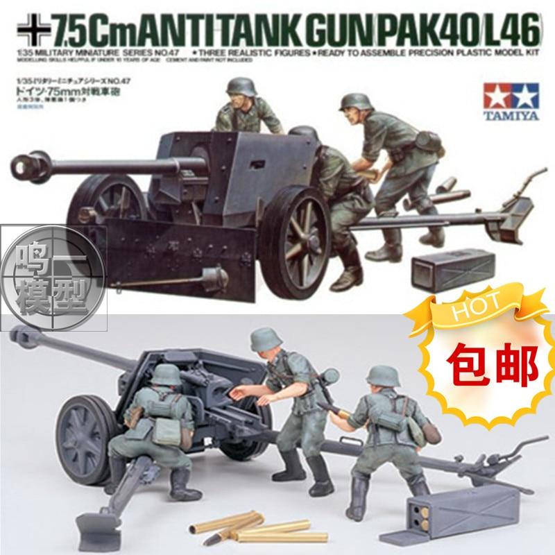 Model Building Kits Industrious 1:35 75mm German Anti-tank Gun Pak40/l46 Military Assembly Afv Model Building Kits Without Return