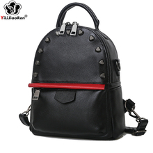 Fashion Rivet Small Women Backpacks Lovely Genuine Leather Backpack Female Cute COW LEATHER Shoulder Bags for 2019 mochila