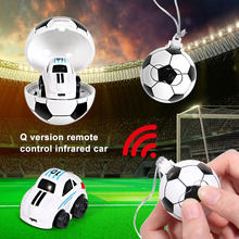 1:45 2.4G Mini RC Car Infrared Ray Football Race Car Toys Portable Car Toys for Kids Q Version Mini Cartoon RC Vehicle(China)