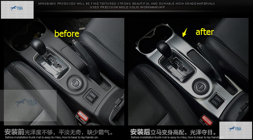 Style interior For Mitsubishi Outlander 2015 2016 2017 ABS Gear Panel Decorative Cover Trim 1pcs interior for chevrolet camaro 2016 2017 abs carbon fiber style transmission shift gear panel cover trim 1 piece page 6