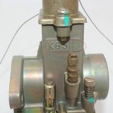 Карбюратор мотоцикла carbs части для K65 и высокое качество подходит для России мотор иж планета с цинковым алюминиевым сплавом метариал