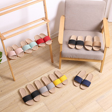 лучшая цена New Men & Women Linen Slippers Solid Hemp Flip Flops Flat Non-slip Sandals Home Slippers